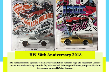Hot Wheels 50th Anniversary Walmart Edition