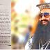 मुझे वेश्या बना  दिया  है : अटल बिहारी वाजपेयी को बलात्कार पीड़िता ने बताया था राम रहीम का सच