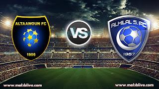 مشاهدة مباراة الهلال والتعاون Alhilal Vs Altaawon بث مباشر بتاريخ 24-12-2017 الدوري السعودي