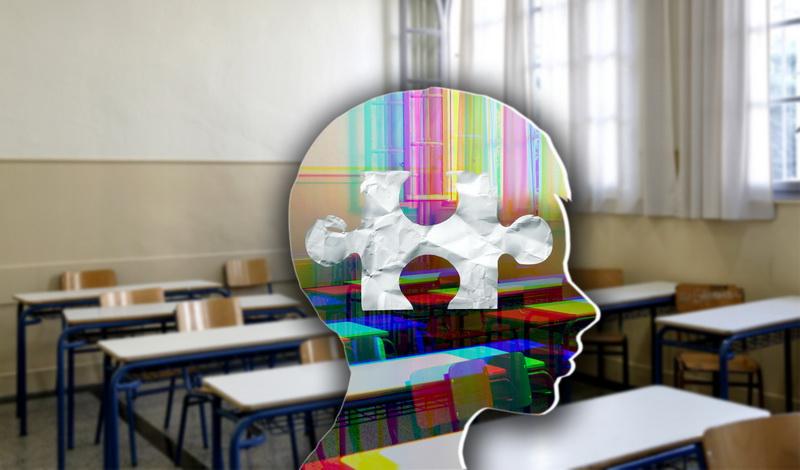 Όταν ένα σχολείο έχει... «μαθησιακές δυσκολίες»
