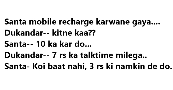 funny jokes about cell phones