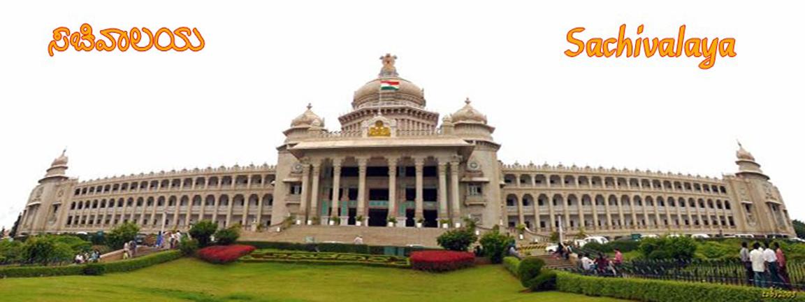 karnataka-news-national-news-first-cabinet-in-prog