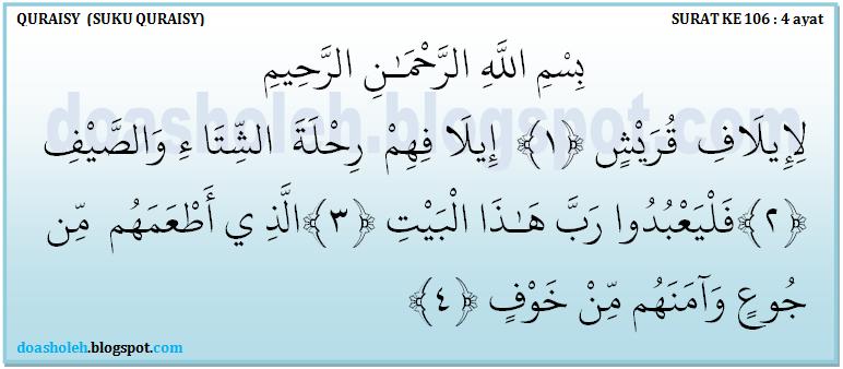 Al Quran Surat Quraisy Lengkap Dengan Terjemahannya Doa