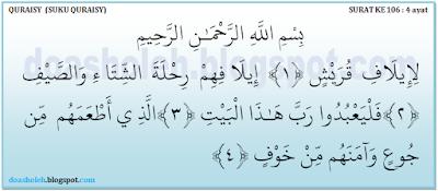 Surat Quraisy lengkap dengan terjemahannya