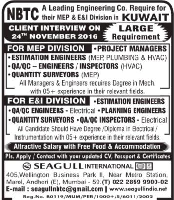 Large Recruitment to NBTC Kuwait