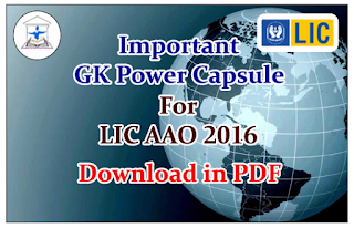 Important GK Power Capsule for LIC AAO Exam 2016 - Download in PDF
