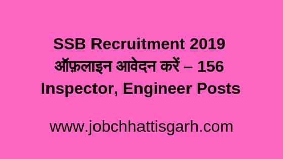 SSB Recruitment 2019,
