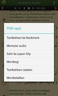 aplikasi quran audio android