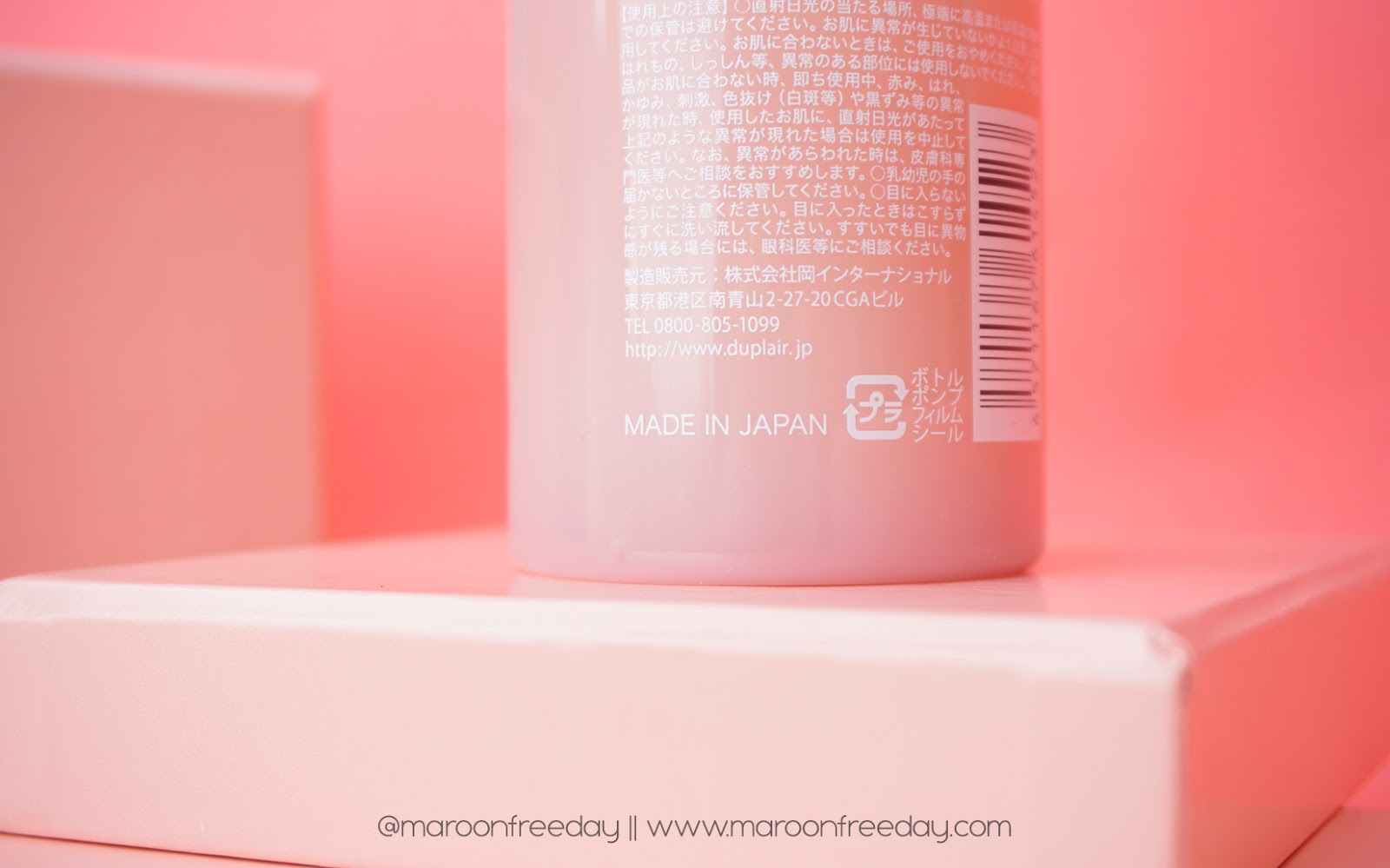 Review Duplair Cleansing Gel