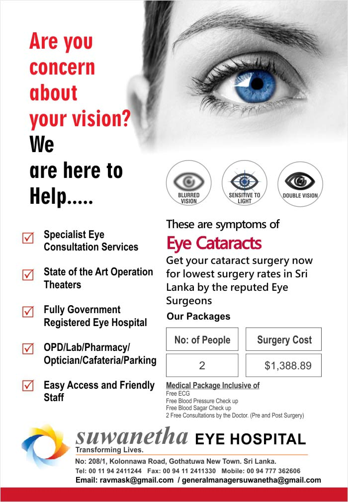 Specialist Eye Consultation Services  State of the Art Operation Theaters  Fully Government Registered Eye Hospital  OPD/Lab/Pharmacy/ Optician/Cafateria/Parking  Easy Access and Friendly Staff