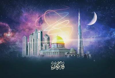 Eid ul Fitr images 2016 HD