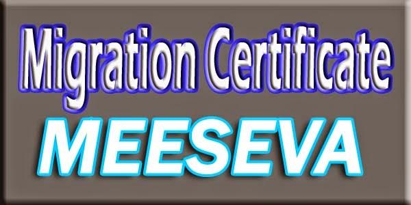 Migration Certificate Apply On Meeseva