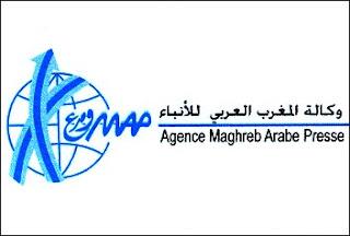 وكالة المغرب العربي للأنباء: مباراة توظيف صحفيين - map