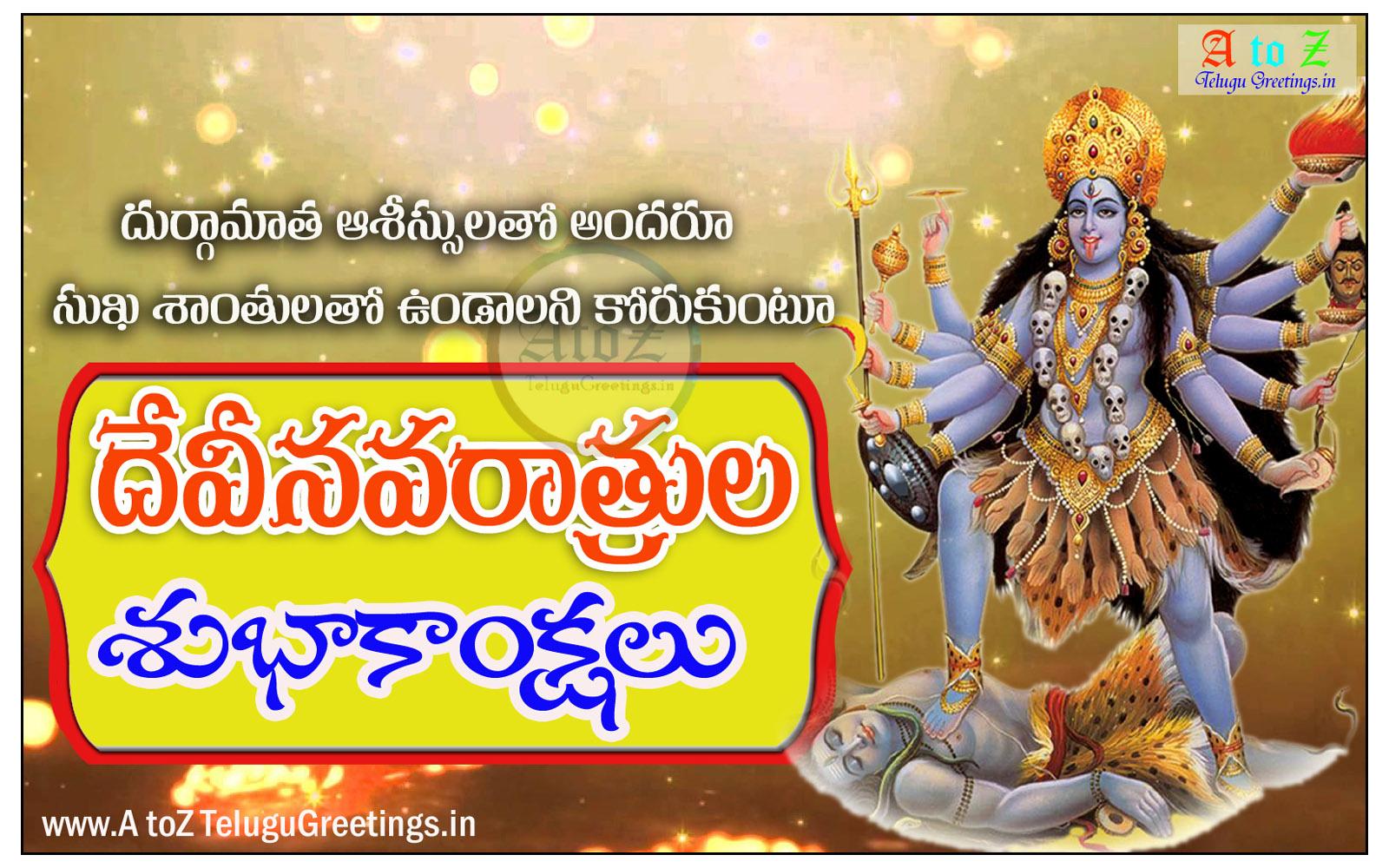 Dasara greeting cards happy dasara cards dussehra greeting cards dasara greeting cards happy dasara cards dussehra greeting cards vijaya dasami greetings greeting cards kristyandbryce Images