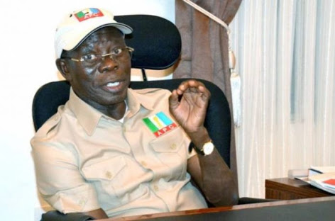 DSS Has No Power Demanding For My Resignation oshiomhole