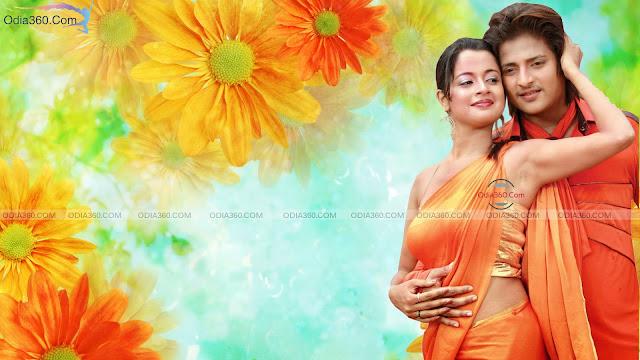Priya Choudhary with Babusan HD Wallpaper Download