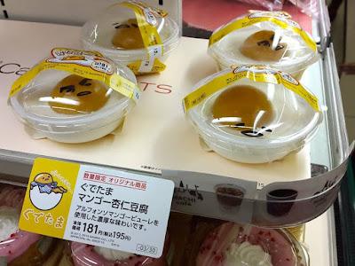Gudetama food at 7-11 Japan