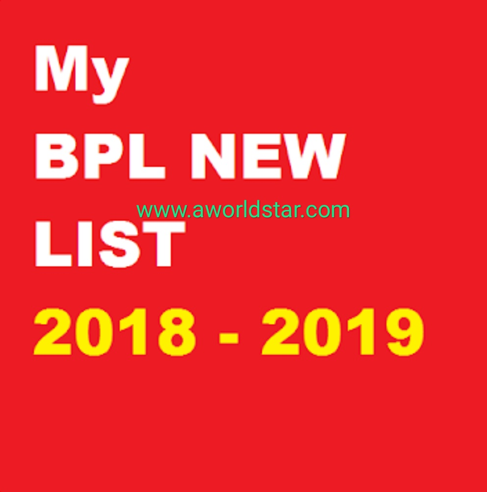 New BPL Yadi Gujarat 2018-2019 - A world