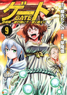 [Manga] ゲート 自衛隊 彼の地にて、斯く戦えり 第01 09巻 [Gate – Jietai Kare no Chi nite, Kaku Tatakeri Vol 01 09], manga, download, free