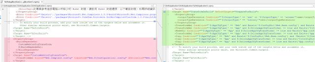 Code Compare 2