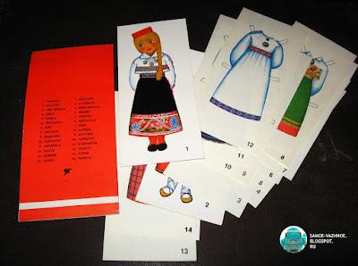 Вырезные куклы скачать СССР, советские. Эстония игрушки. Эстонские бумажные куклы. Бумажные куклы в национальных костюмах Эстония Таллин СССР.