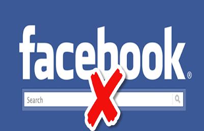 طريقة منع البحث عنك داخل موقع الفيس بوك