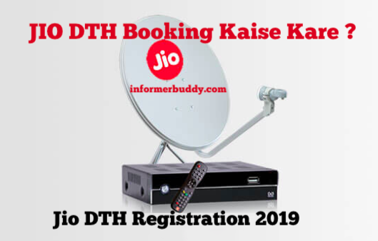 Jio DTH Booking Kaise Kare ? Jio Dth Registration in Hindi 2019