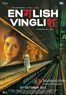 Watch English Vinglish (Aangilam Vaangilam) Tamil Movie Online