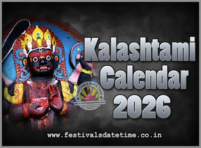 2026 Kalashtami Vrat Dates & Time in India, 2026 Kalashtami Vrat Calendar