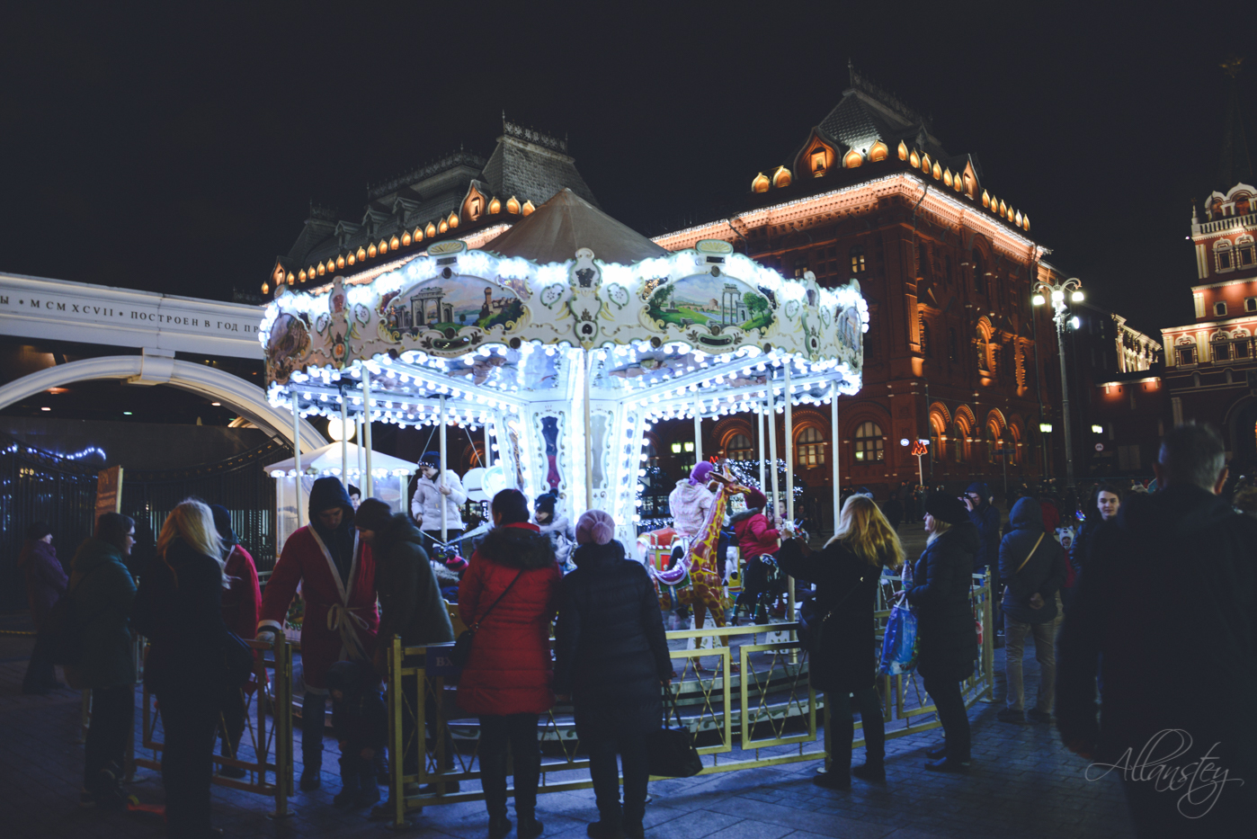 Christmas merry-go-round in Moscow, Russia. Winter holidays celebrations, Christmas roundabout, carousel