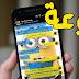 حصريا طريقة تغيير شكل الواتس اب بدون روت و بسهولة 2017 | How to Change Whatsapp Theme NO ROOT