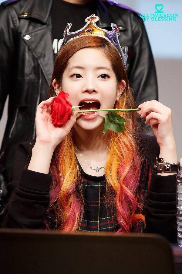 Cute Korean Wallpaper Hd Photo Twice Dahyun Kpopmap