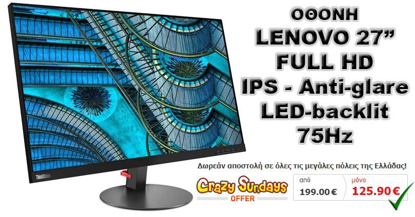Προσφορά: Οθόνη Υπολογιστή Lenovo Thinkvision 27'' IPS LED Full HD