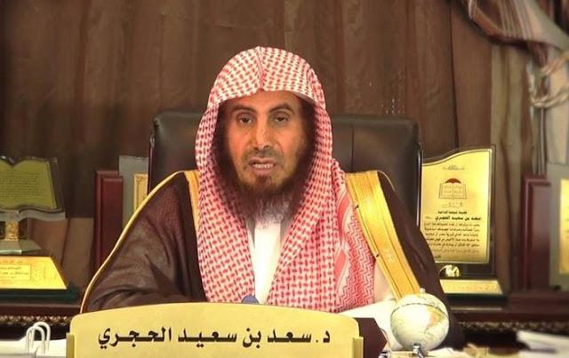 """Saudi Cekal Ulama yang Katakan """"Perempuan Cuma Punya Seperempat Akal"""""""