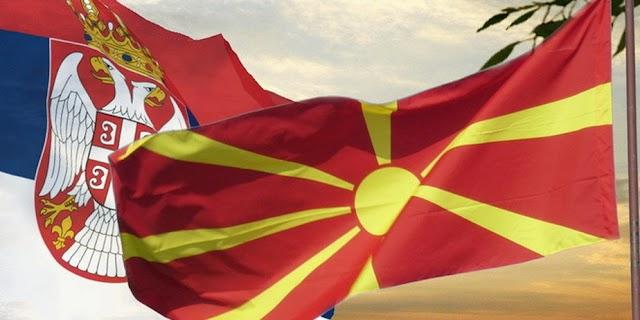Serbia removes diplomats from Macedonia