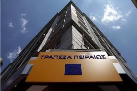 Εισαγγελέας για το «πάρτι» μεγαλοστελεχών της τράπεζας Πειραιώς με τα δάνεια