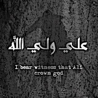 من روائع أمير المؤمنين الإمام علي 15317841_584704351738520_2665536928841424675_n