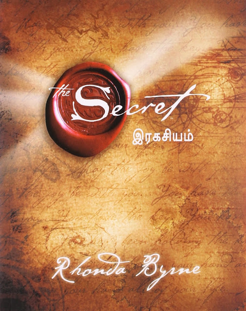 The Secret Book in Tamil