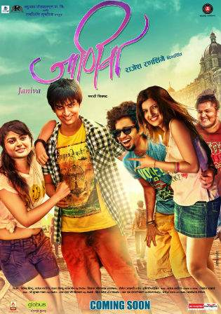 Janiva 2015 HDRip Marathi Movie Download 650MB Watch Online Free bolly4u