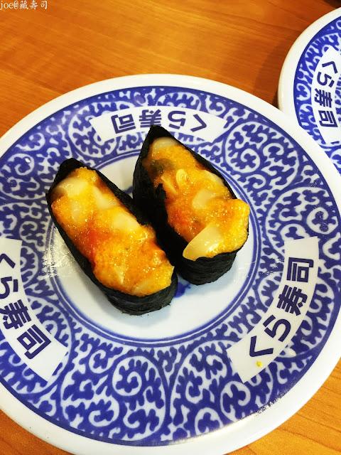 IMG 4049 - 【台中美食】來自日本的『藏壽司』讓你不只是單調的吃迴轉壽司,吃完還能玩遊戲喔! @迴轉壽司@日本連鎖@握壽司@日本道地