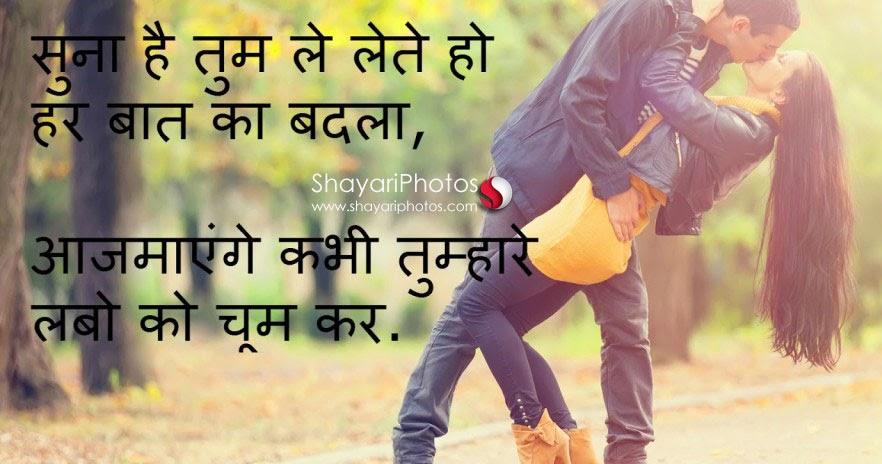 Image love kiss sayri - Love wallpaper for whatsapp ...