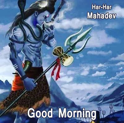 God Good Morning Image