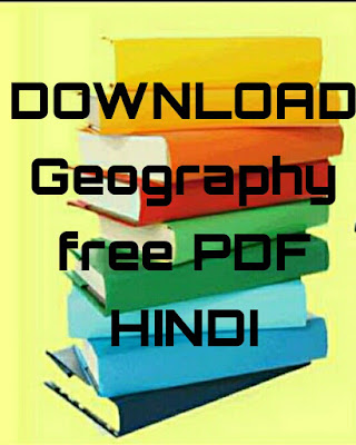 Download Indian Geography for UPSC IAS
