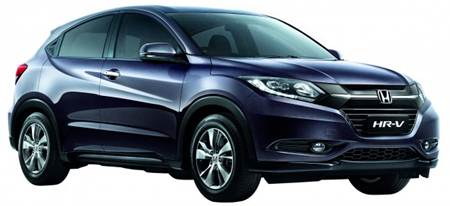 First Look  2017 Honda HRV