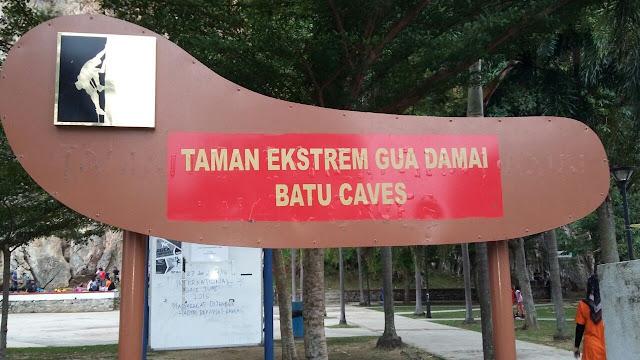 Taman Ekstrem Gua Damai