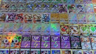 Ultra Prism Complete Set