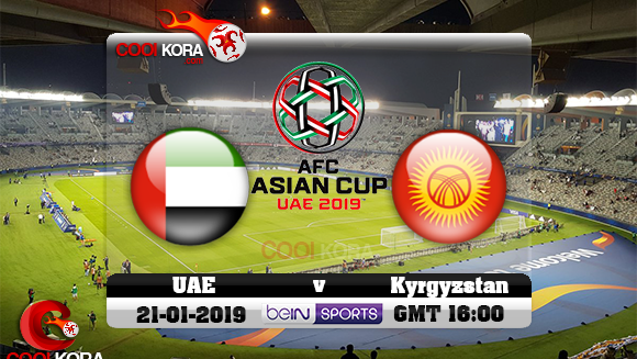 مشاهدة مباراة الامارات وقيرغيزستان بث مباشر 21-1-2019 كأس آسيا 2019