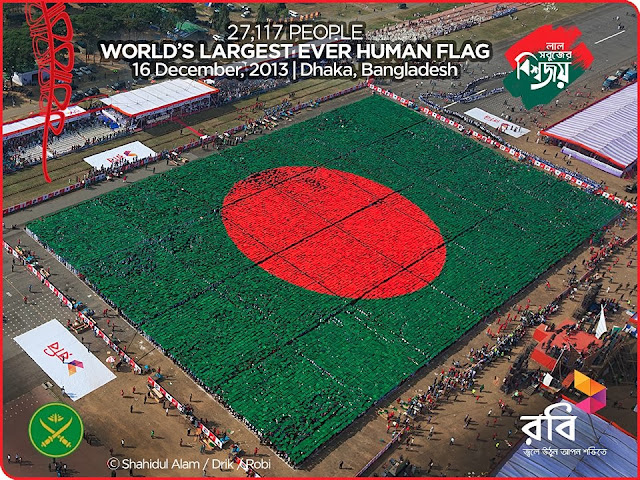 """Bangladesh National Flag"" The Worlds Largest Human Flag made Guinness world record"
