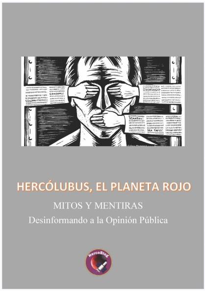 Hercólubus: Mitos y Mentiras por HercoBlog