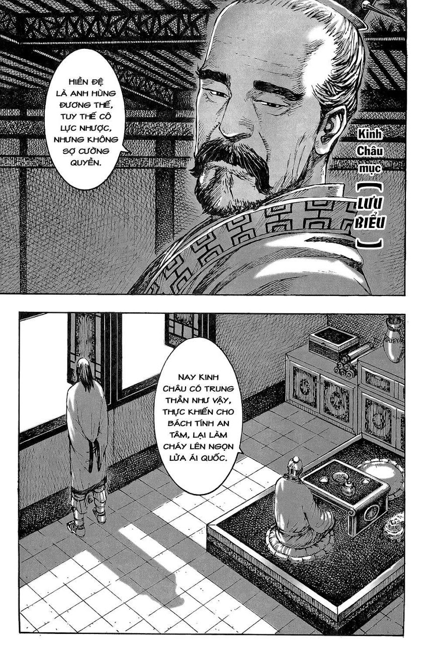 Hỏa phụng liêu nguyên Chương 374: Gian thần trung thần [Remake] trang 3